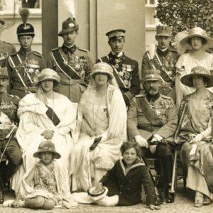 Familia reginei Maria