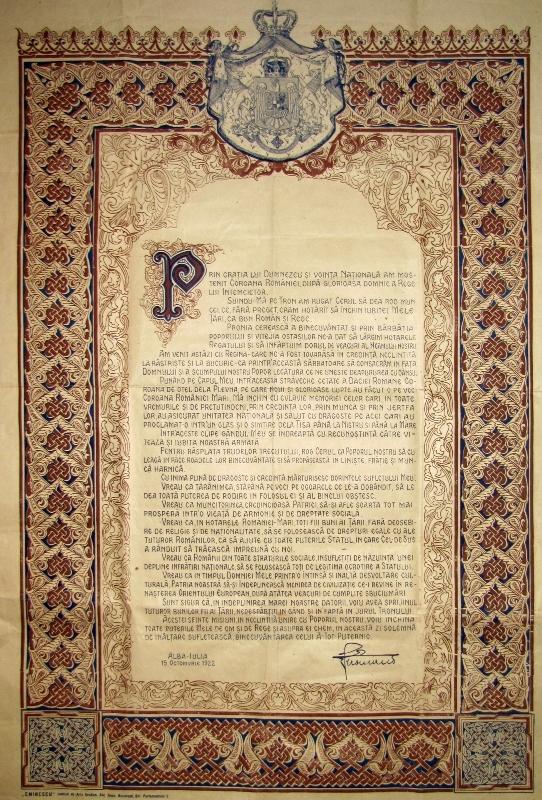 Proclamația Încoronării