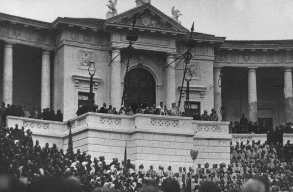 Aspecte din timpul ceremoniilor de la București